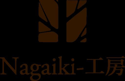 Nagaiki-工房